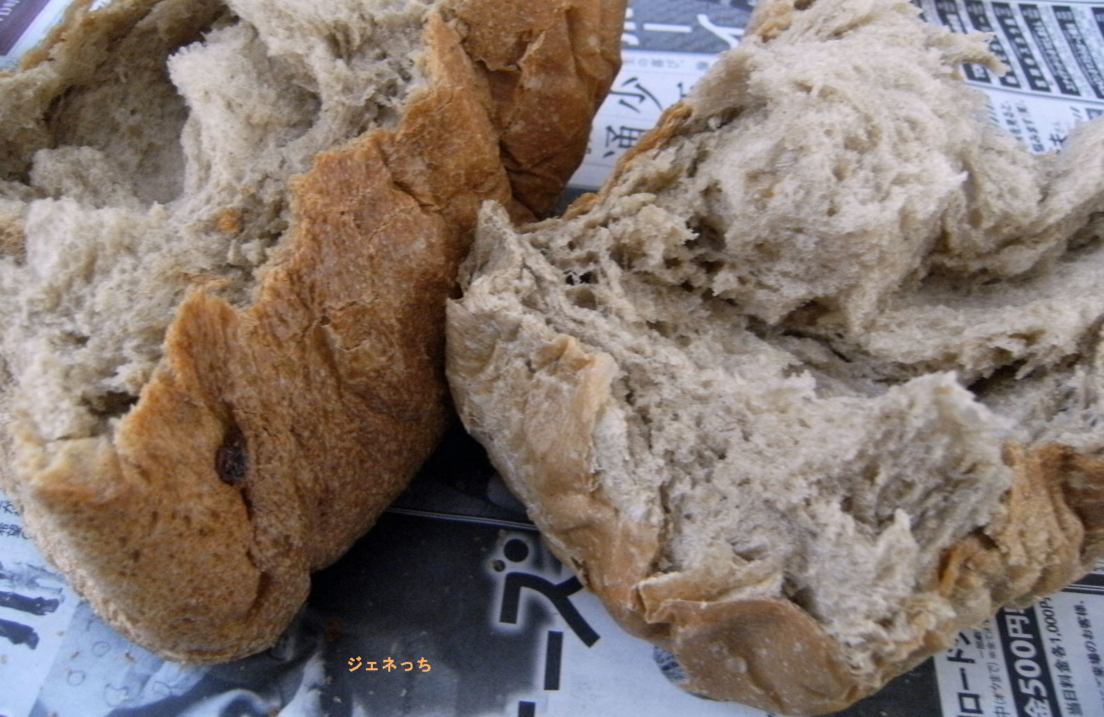 香り高いパン