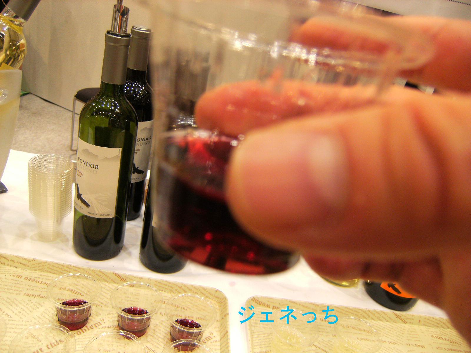 赤ワインをいただく