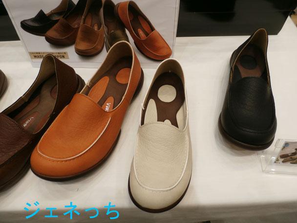 リゲッタの靴