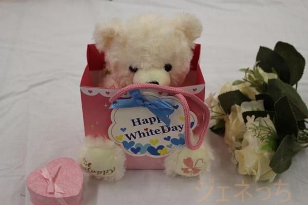 Teddy Bear ジェイウェル