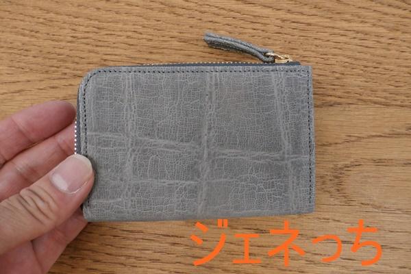 象革のお財布