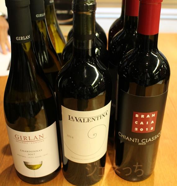 【FOOVER厳選】イタリアンレストランで採用されている赤白ワイン3本セット