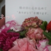 2020母の日 日比谷花壇 そのまま飾れるブーケ「ストロベリーピンク」