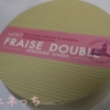 北海道苺のドゥーブル